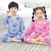 兒童睡衣 夏季棉綢兒童睡衣男孩男童長袖薄款女童孩寶寶綿綢夏天套裝家居服 城市科技