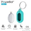 美國 PowerBot PB911 MFI蘋果認證OTG Lightning USB手機隨身碟 TF卡