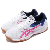 Asics 排羽球鞋 Upcourt 3 三代 白 粉紅 耐磨鞋底 女鞋 運動鞋【ACS】 1072A012103