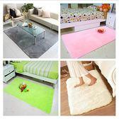 地毯防滑絲毛地毯臥室滿鋪房間可愛地墊客廳家用 麥吉良品YYS