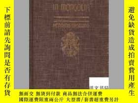二手書博民逛書店【罕見】Men and Gods in Mongolia1935