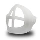【防疫商品】3D 立體口罩透氣支架 (5入/包)