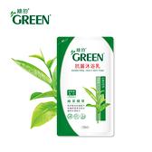 綠的抗菌沐浴乳綠茶精油-補充包700ml