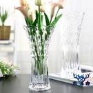 花瓶玻璃透明歐式大號客廳擺件插花水培時尚個性【古怪舍】