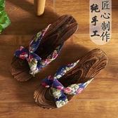 木屐女日式中國風防滑涼拖鞋少女和風藝妓坡跟厚底外穿木拖鞋女夏