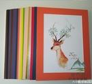 10個 錶A3畫紙簡易卡紙畫框裱兒童畫卡紙相框紙畫框【步行者戶外生活館】