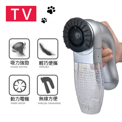 電動寵物吸毛器 吸塵器/按摩器/除毛刷/黏毛器 衣物吸毛器 除毛手套 狗貓專用【Z90322】