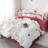 預購-愛心超柔暖兔兔絨床包組-雙人-白