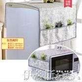 布藝蕾絲冰箱蓋布單雙開門冰櫃防塵罩子簾滾筒式洗衣機蓋 【四月上新】