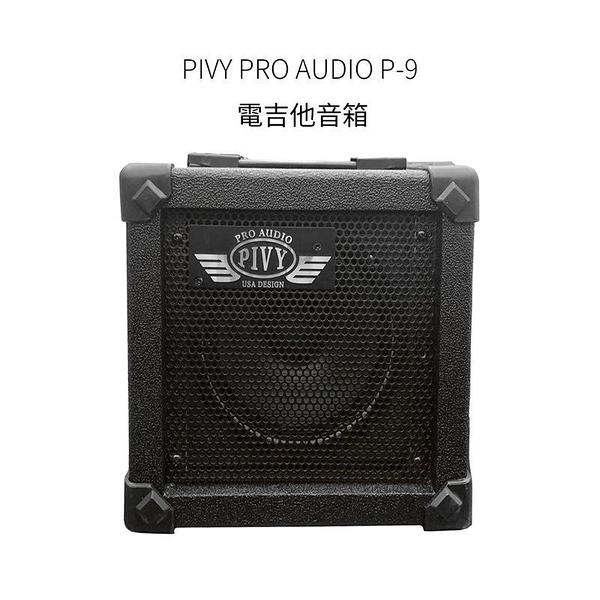 [唐尼樂器] Beta Aivin M6 木吉他/電吉他音箱(街頭藝人內建破音/ Delay/ Chrous 效果)
