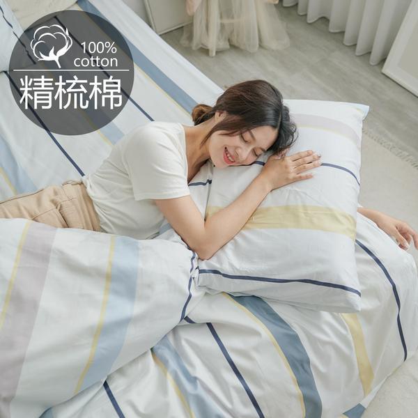 #TB503#活性印染精梳純棉5x6.2尺雙人床包+枕套三件組-台灣製(不含被套)