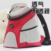 貓包時尚露頭雙肩包寵物包外出包便攜狗包泰迪狗狗透氣不透視背包YTL 鹿角巷