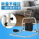 扶手 可折疊床邊扶手起身器護欄起床架臥床用品-奇幻樂園