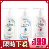 韓國 Merbliss 婚紗香頌護髮素 500ml【BG Shop】3款可選