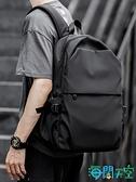 雙肩包男士輕便書包簡約時尚電腦背包休閒潮流旅行男包 海闊天空