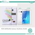 NILLKIN Samsung Galaxy J5 (2016) J5108 超清防指紋保護貼 (含鏡頭貼) 螢幕膜 高清貼