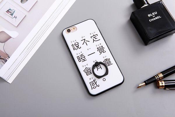 |文創現貨| iPhone 7 Plus i7 i7+ i6+ i6 i6S 6 6S 指環 手機殼 指環扣 指環支架 犀牛盾支架 文青 睡眠