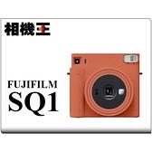 Fujifilm Instax Square SQ1 拍立得相機 赭石橙 橘色 公司貨