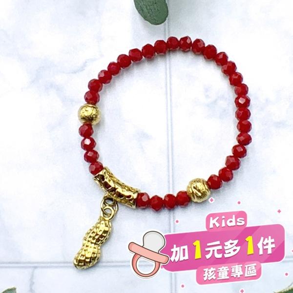 平安寶寶-好事發生手鍊(紅)《含開光》財神小舖【BABY-1004】