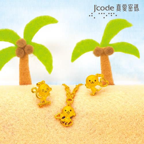J'code真愛密碼 桃心PINKY 黃金中國結手鍊