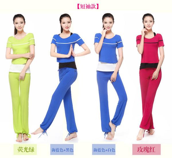 新款春夏顯瘦瑜伽服三件套裝 愈加舞蹈練功服女子時尚瑜珈服長袖 - xby0032