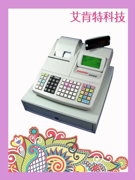 虹堡 ACCUPOS A-600 二聯式全中文收銀機 免運費贈5卷紙卷