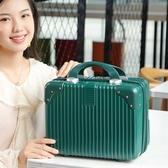 可愛復古化妝包14寸小行李箱便攜旅行箱16電腦包男女大容量收納包