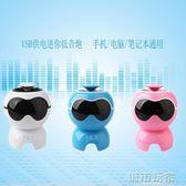 音響  電腦小音箱臺式迷你家用通用外放低音炮USB手機筆記本HiFi音響 下標免運