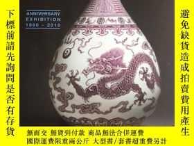 二手書博民逛書店【罕見在國內、全國包 、1-3天收到】Fiftieth Anniversary Exhibition: Twelv