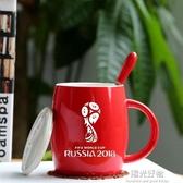 馬克杯足球世界杯創意陶瓷酒桶杯大容量咖啡早餐杯免費刻字定制 陽光好物