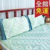【LASSLEY】冰絲涼感- 枕頭墊