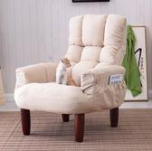 日式懶人沙發單人布藝休閑榻榻米電視電腦椅午休孕婦哺乳椅