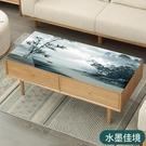 茶幾墊桌墊防水防燙厚防油免洗客廳長方形歐式家用軟pvc玻璃桌布