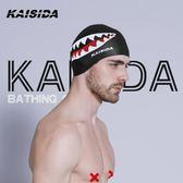 泳帽 凱思達硅膠泳帽 男/女個性成人不勒頭防水護耳時尚男士游泳帽裝備 小宅女大購物