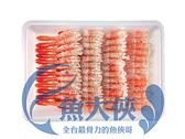 1C3B【魚大俠】SP017鮮美甜蝦刺身50P盤裝(50尾/115g/盤)
