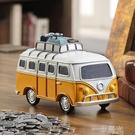存錢罐兒童大容量汽車儲蓄儲錢罐網紅可愛創意男孩玩具學生日禮物 一米陽光