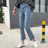 破洞牛仔褲女九分褲顯瘦高腰新款女裝春裝韓版微喇叭褲子  麥吉良品