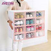 618好康又一發加厚防潮翻蓋鞋盒透明家用抽屜式簡易放鞋子的收納盒男女塑料組合