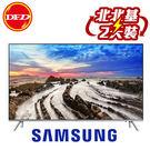 現貨 ✿ SAMSUNG 三星 55MU7000 液晶電視 55吋 UHD TV 公司貨