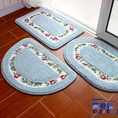 浴室地墊吸水防滑墊門墊進門洗手間臥室地毯【英賽德3C數碼館】