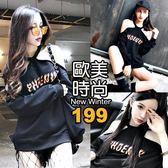克妹Ke-Mei【AT50170】獨家,愛死了!暗黑龐克火焰字母性感露肩T恤洋裝