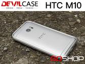 【GOSHOP 免運贈好禮】DEVILCASE 惡魔殼 HTC M10 10 鋁合金 保護框 邊框