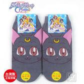 美少女戰士 黑貓 露娜直板襪 S101 ~DK襪子毛巾大王