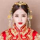 限定款新品(免運)新娘造型頭飾中式古裝流蘇髮飾秀禾服龍鳳褂鳳冠婚禮結婚飾品