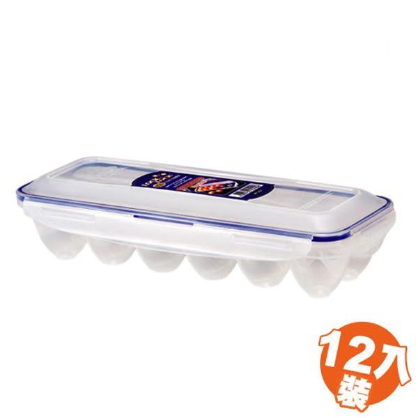 樂扣樂扣雞蛋收納保鮮盒12格PP保存盒-大廚師百貨