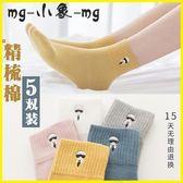 女生短襪-純棉中筒襪韓版學院風棉襪長襪女襪