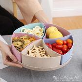 大容量創意過年干果盤家用客廳水果盤分格帶蓋糖果盒塑料瓜子盤WD 晴天時尚館