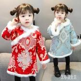 女童拜年服2019冬裝小女孩民族風新年裝女童旗袍兒童唐裝裙子潮 yu9135【艾菲爾女王】