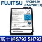 FUJITSU FPCBP329 光碟機擴充 . 電池 CP384585-02 FMVNBT33 FPCBP329 FMVNBP224B LIFEBOOK S782 SH782 S792 SH792 T732 T902