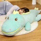 大恐龍毛絨玩具公仔布偶娃娃女孩可愛超軟床上抱著睡覺的抱枕 【格林世家】